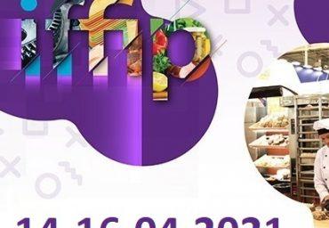 Щодо переносу виставки «Хлібопекарська та кондитерська індустрія 2021»