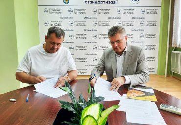 5 липня 2021 року підписаний Меморандум про співпрацю між Всеукраїнською асоціацією пекарів та ДП «УкрНДНЦ»