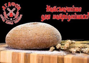 К команде ВАП присоединилась компания ФЛП Нестеров (пекарня